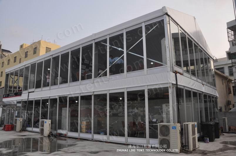 丽日10MX20M两层楼 (4)-水印