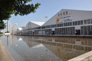 liri tent in Canton Fair (23)