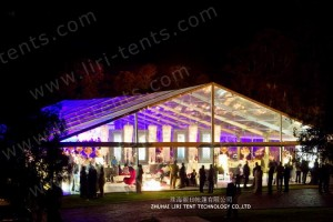 Large Event Marquee Tent for Wedding Party