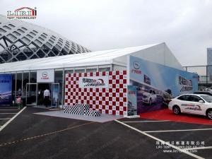 Trumpchi GS5 auto show