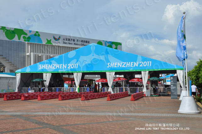liri tents for the 2011 Shenzhan Universiade Games (1)