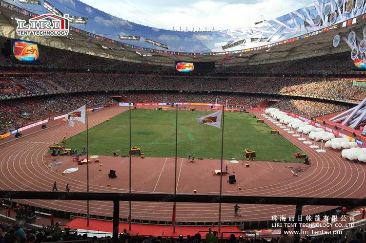 LIRI TENT Is Ready for 2015 Beijing World Athletics Championships