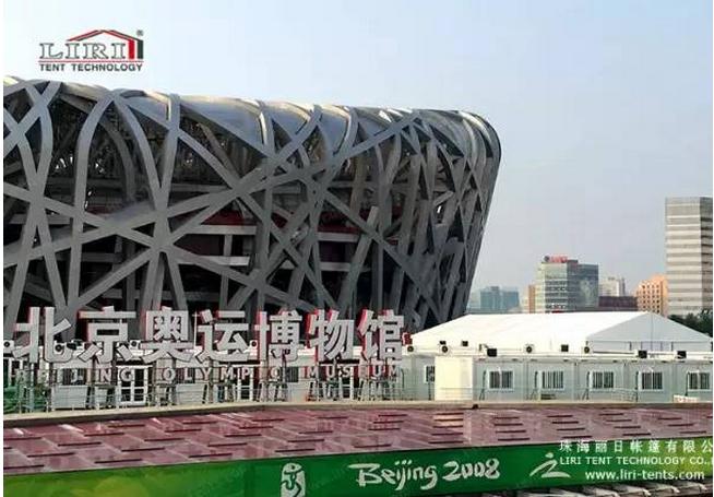 Beijing IAAF 2015 02