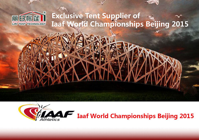 Liri Tent and The IAAF World Championships Beijing 2015