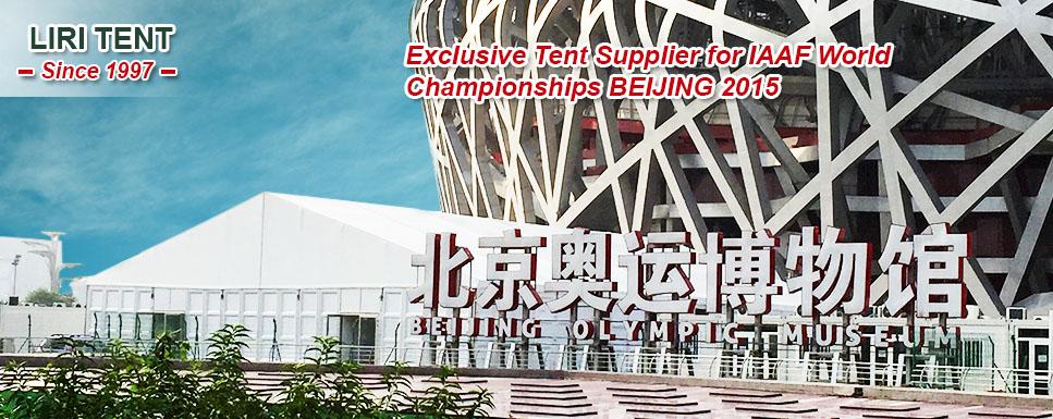 Liri Tent with IAAF World Championships Beijing 2015
