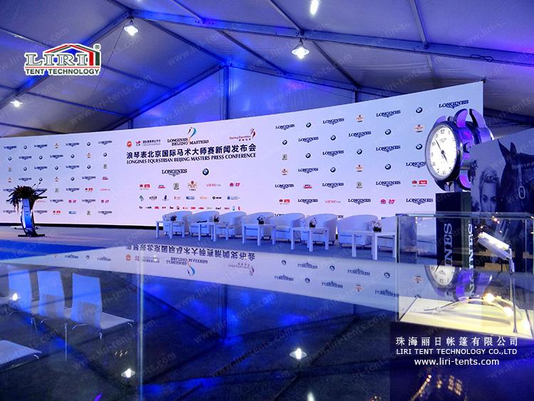 Liri Big Tent for Longines China Master