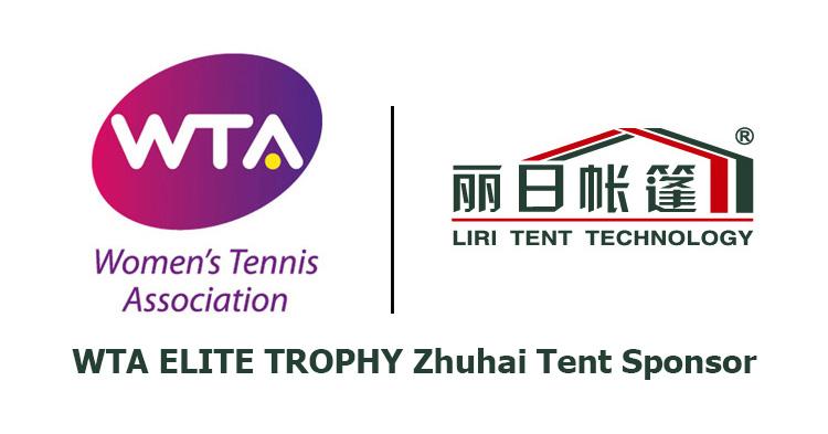 WTA Elite Trophy Zhuhai 2015 Tent Sponsor