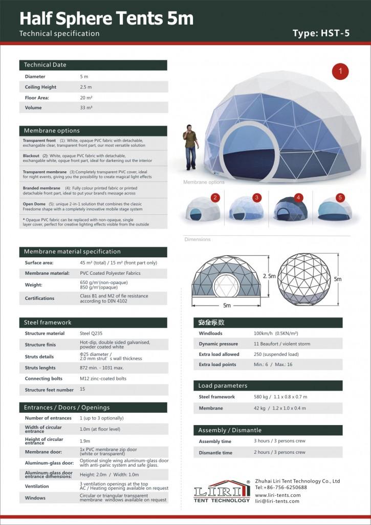 5米球形篷房技术参数(英文)