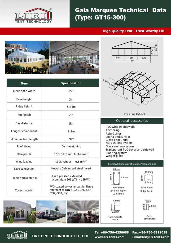 15x40m aluminum tent