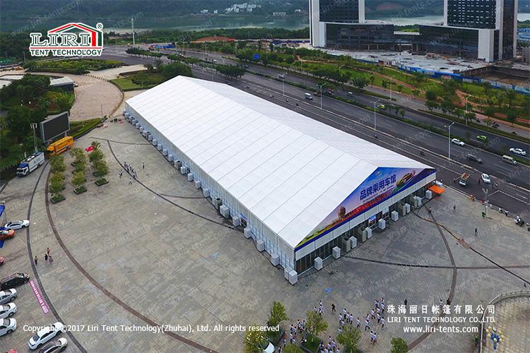 Special Event Tent Rental
