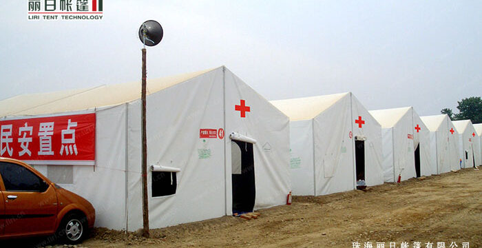 The role of medical tent for medical emergency